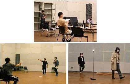 新国立劇場、1年間作品を育てていく「こつこつプロジェクト」第二期が進行中 3名の演出家よりコメント到着