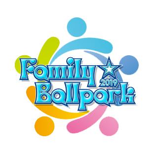 ゴールデンウィークに家族向けの催しなどを用意した『Family Ballpark 2019』 (c)YDB