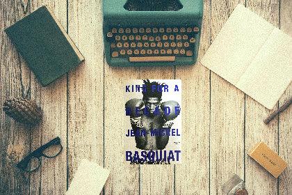 1980年代ニューヨーク・アート界の風雲児・バスキアの作品と人物像に迫る『KING FOR A DECADE―JEAN‐MICHEL BASQUIAT』