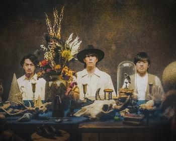 RADWIMPS feat.菅田将暉、『ミュージックステーション SUMMER FES』へ出演決定 『フジロック』のステージから「うたかた歌」を生中継で披露