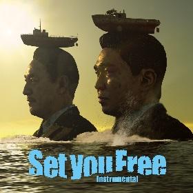 電気グルーヴ、「Set you Free」MV公開&インストとビデオエディットの配信も決定