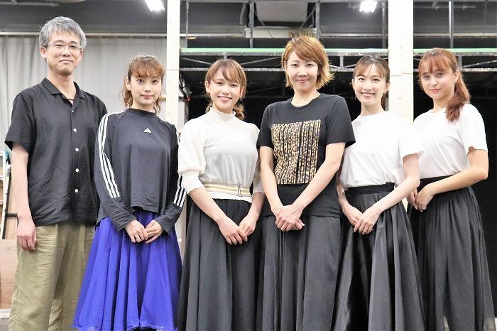 (左から)板垣恭一、清水くるみ、ソニン、柚希礼音、実咲凜音、石田ニコル