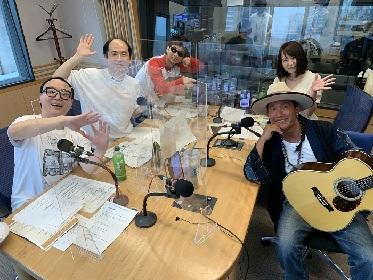 トレンディエンジェル斎藤と平井大がラジオで生セッション 新曲「EndlessSky」もオンエア