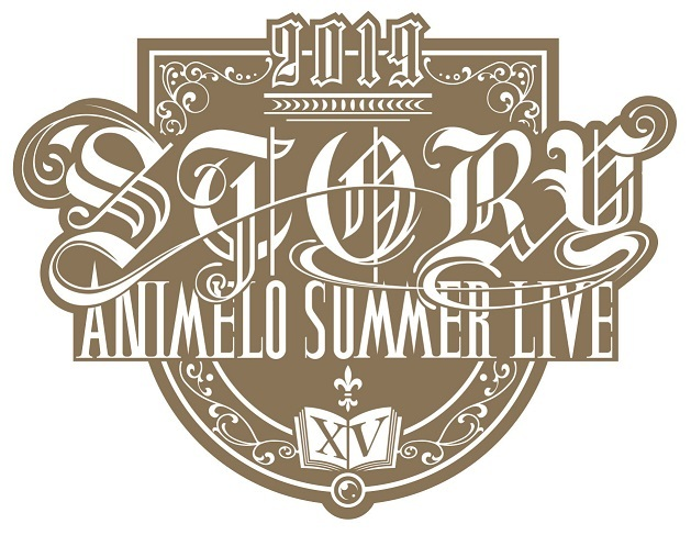 『Animelo Summer Live 2019 -STORY』ロゴ (c)Animelo Summer Live 2019