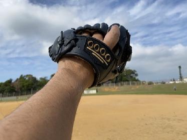 プロ野球選手と動画でキャッチボール! Twitterで「みんなとキャッチボールプロジェクト」が開始