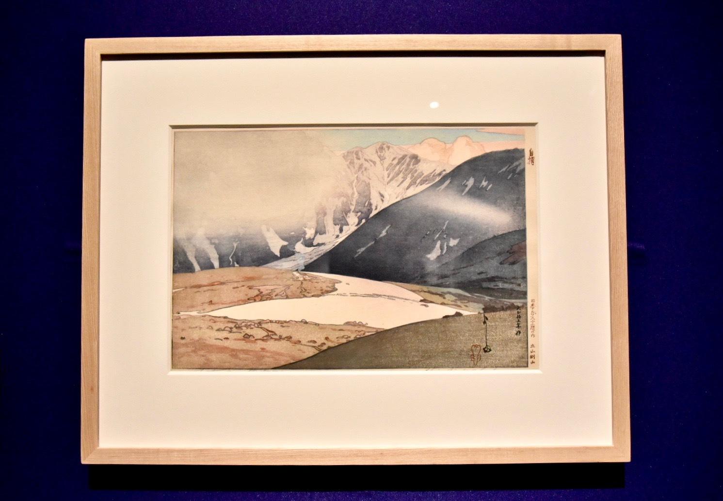 《日本アルプス十二題 立山別山》1926年(前期展示:1月26日〜2月28日)