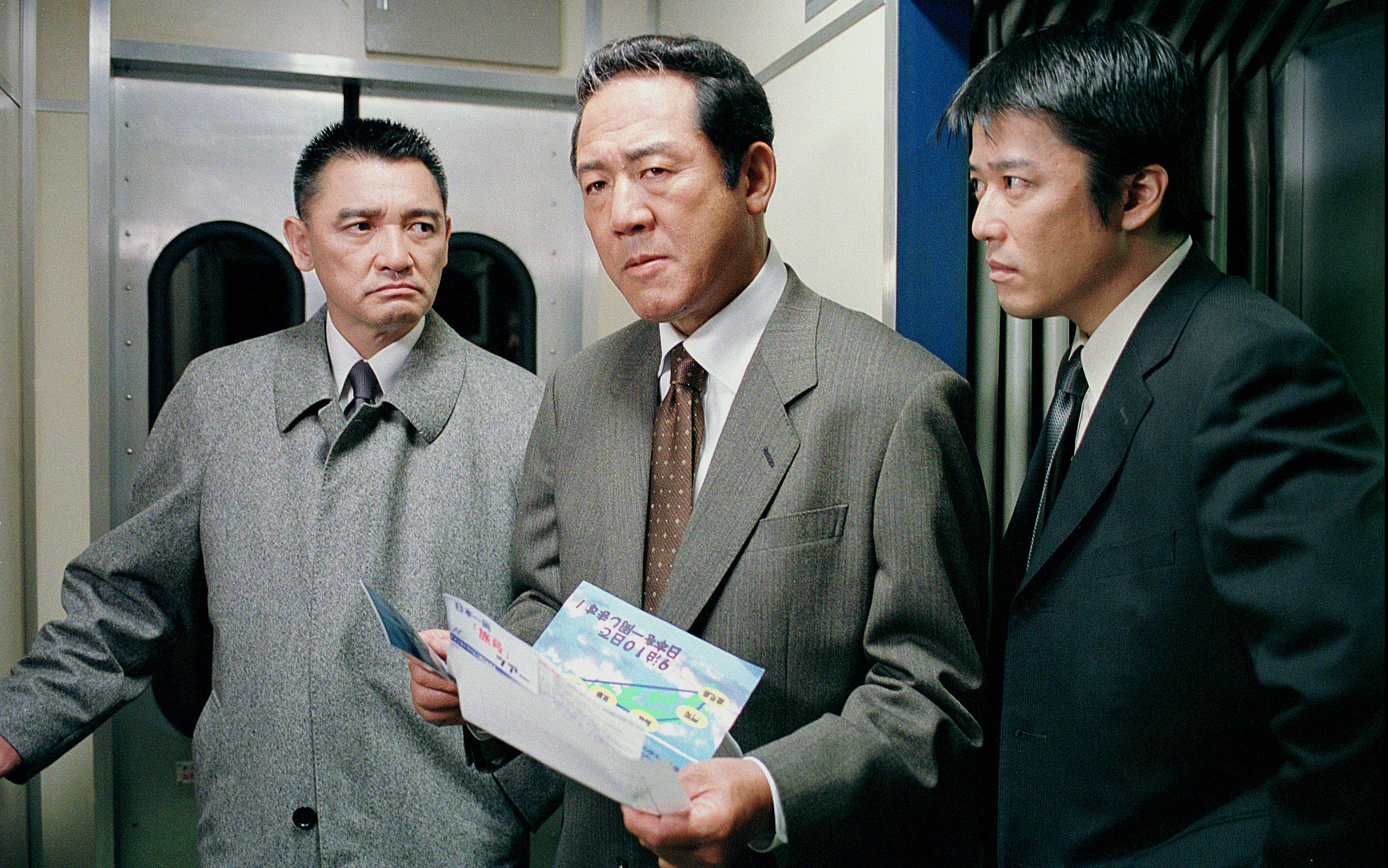 『西村京太郎サスペンス 日本一周「旅号」殺人事件』
