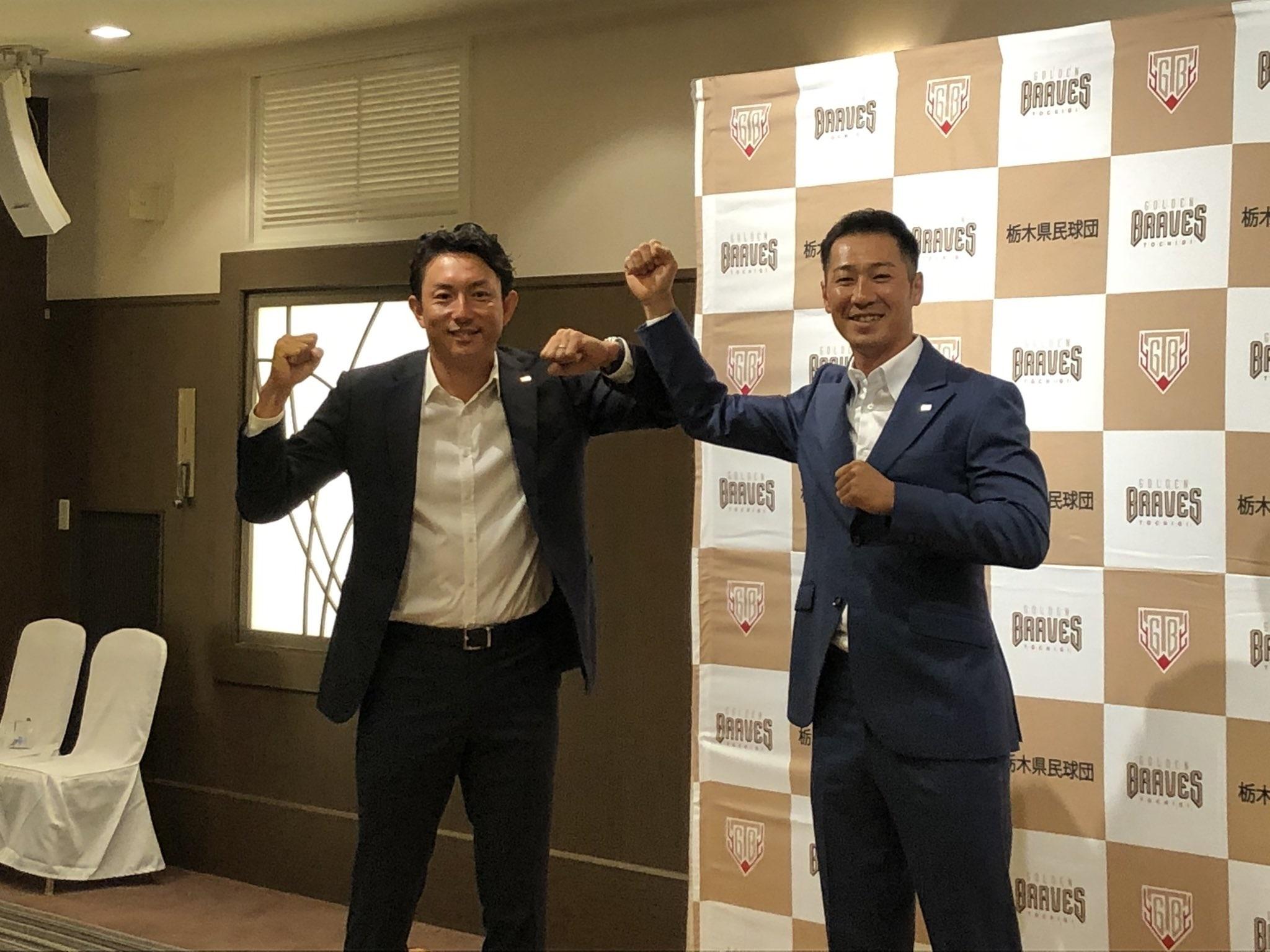 """""""ニセアライバ""""としてチームを引っ張ると約束する川﨑選手(右)と西岡選手"""