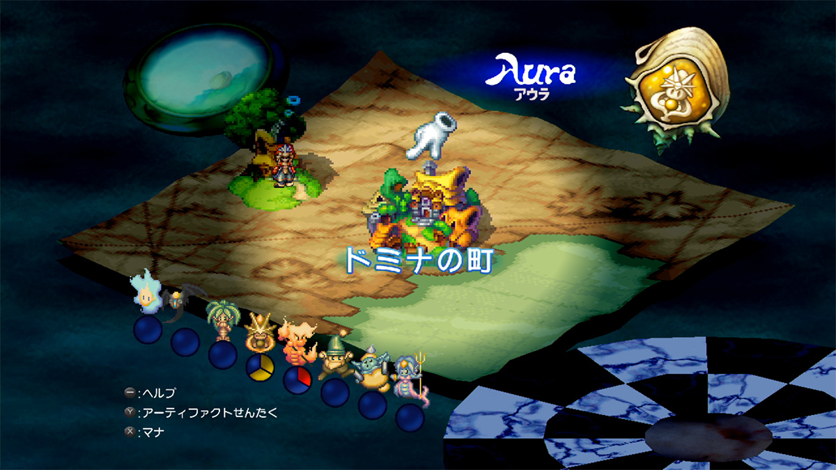 (c) 1999, 2021 SQUARE ENIX CO.,LTD. All Rights Reserved.