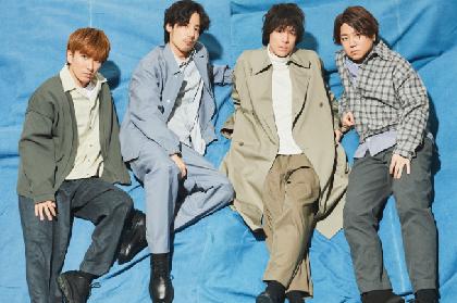 SHE'S、地元大阪での周年キックオフ公演『SHE'S 10th Anniversary「From 19」』の一部無料生配信が決定