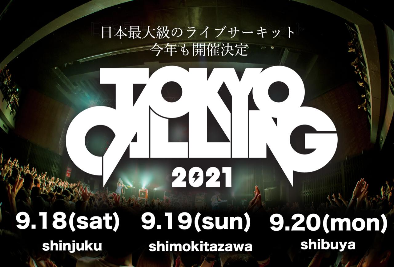 『TOKYO CALLING 2021』