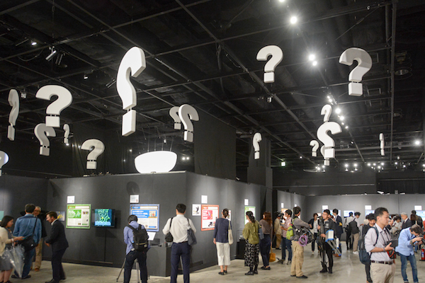 会場の展示風景