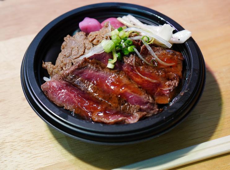 「米沢牛ステーキ丼」(山形県)