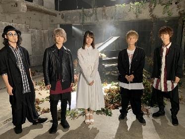 日向坂46・小坂菜緒出演 Thinking Dogs、愛と哀しみを描いた新曲「SPIRAL」のMV公開