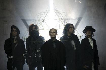 sukekiyo、全国ツアー『sukekiyo TOUR2019「FORTY」』がスタート 最新音源映像集の発売も決定