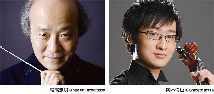 尾高忠明(指揮) 東京フィルハーモニー交響楽団 信頼関係がもたらす、精緻な抒情と躍動