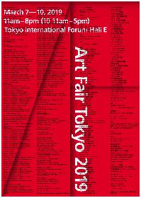 『アートフェア東京2019』の見どころを紹介 国内外29都市から出展者が集結、例年以上に趣向を凝らした展示に注目