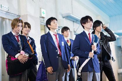 ドラマ『男水!』最終回直前イベントの開催が決定!舞台版の追加公演を含めた日程詳細も