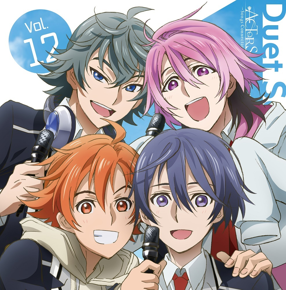 Vアニメ『ACTORS -Songs Connection-』キャラクターソング Vol.12 Duet Songsジャケット (c)EXIT TUNES / スライヴセントラル運営局