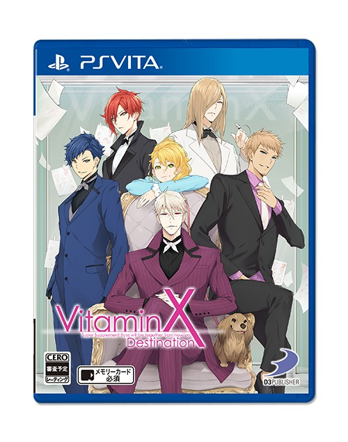 PS Vita『VitaminX Destination』
