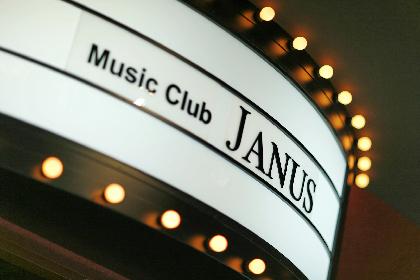 全国各地ライブハウスご意見番をつなぐ「ハコつなぎ」vol.13はMusic Club JANUS(大阪)