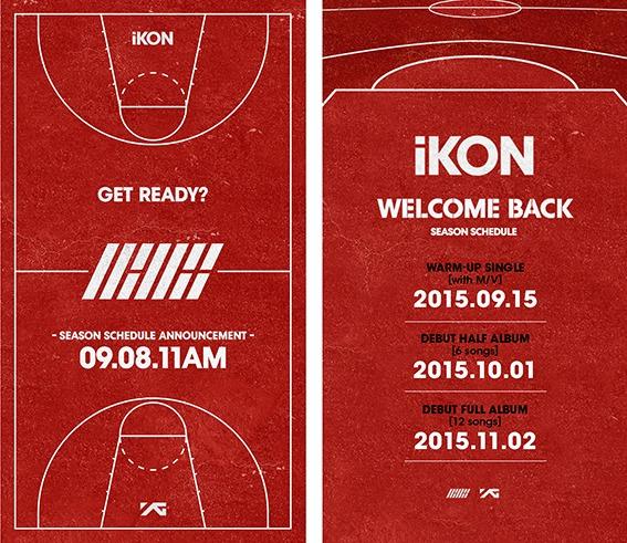 (左)iKONのデビューを予告する画像 (右)デビュープラン YG ENTERTAINMENT