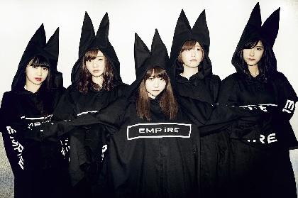 EMPiRE 初楽曲はフリーダウンロード&SoundCloudで発表