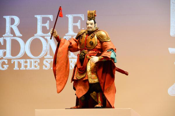この日の会場には人形美術家・川本喜八郎氏が制作した曹操の人形が登場 NHK「人形劇 三国志」より曹操  飯田市川本喜八郎人形美術館蔵 (C)有限会社川本プロダクション