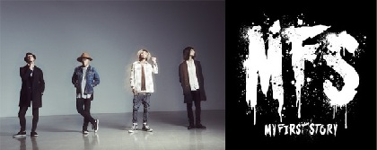 "The BONEZ、MY FIRST STORYら出演! 大規模アートフェス""アートフェア東京""のティーザー・イベント""Music⚡Art⚡Tokyo""、3/21に豊洲PITにて開催決定!"