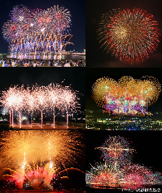 まだ間に合う!有料席でゆったり観たい!東北&北陸&甲信越2018年夏オススメお祭り&花火大会まとめ