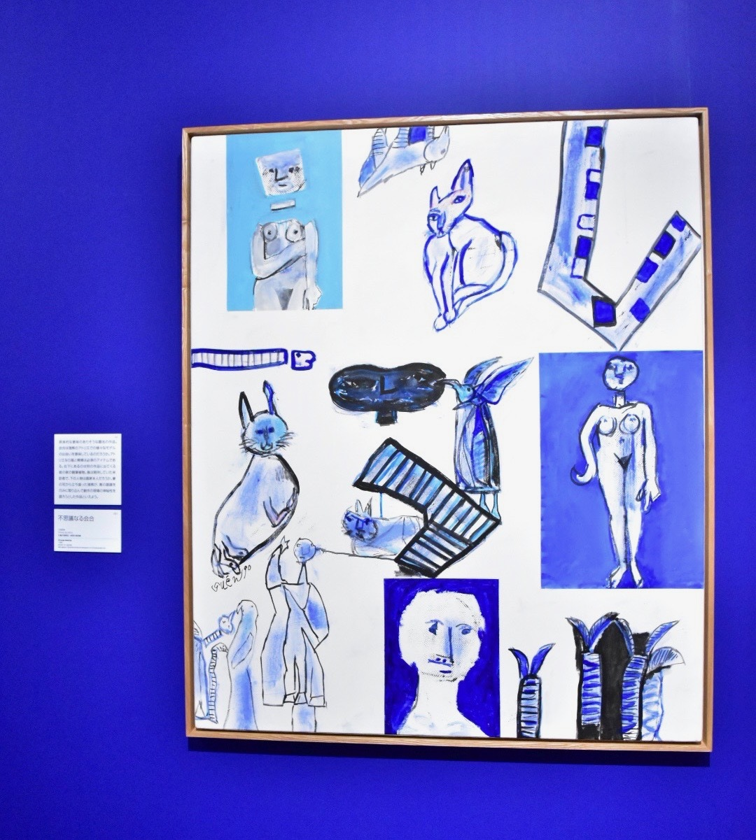 《不思議なる会合》 猪熊弦一郎 1990年 丸亀市猪熊弦一郎現代美術館