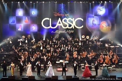 クリスマスはディズニー音楽で『ディズニー・オン・クラシック』の生配信が決定 クリスマス・スペシャルのプログラムも全曲発表