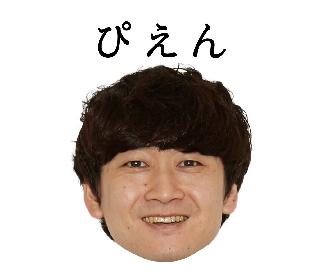 忘れらんねえよ、マイナビBLITZ赤坂公演を中止 無観客有料配信ライブ『さよならブリッツ -マイナビバイトであざす~!-』として開催へ