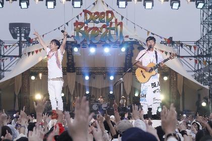 ポルノグラフィティ 凱旋野外ライブ『しまなみロマンスポルノ'18 ~Deep Breath~』初日公演を放送決定