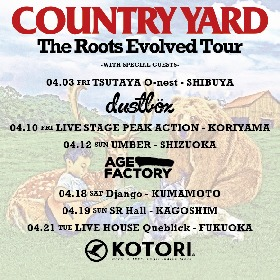 COUNTRY YARD『The Roots Evolved Tour』、dustboxら第1弾ゲストを発表