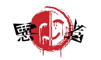 名古屋の若手V系バンドに喧嘩を売った悪者、新たに対バンを募集