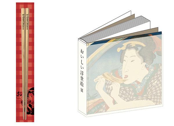 左:展覧会オリジナルお箸、右:図録  ※画像はイメージです
