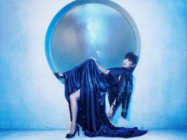 松任谷由実、ニューアルバム『深海の街』メッセージムービー公開&初のインスタライブを12/1開催