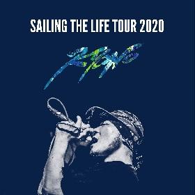 KYONO 2020年ライブハウスツアーに向けトレーラー映像を公開
