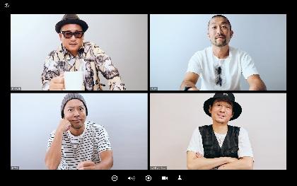 ケツメイシ、寺門ジモンがマンガみたいな笑顔見せるジャケット写真&新曲「スーパースター」ダイジェストCM公開