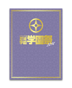 『ミュージカル「忍たま乱太郎」第9弾 忍術学園祭』 Blu-ray応援上映会の開催が決定 キャスト登壇日もあり