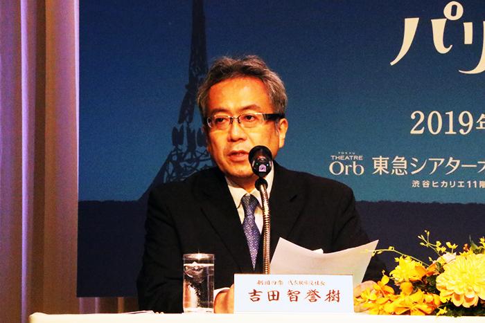 劇団四季(四季株式会社)代表取締役社長・吉田智誉樹氏