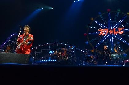 スターダスト☆レビューがライブツアー『還暦少年』東京公演を開催 2日間各日2,200人が会場を埋め尽くす