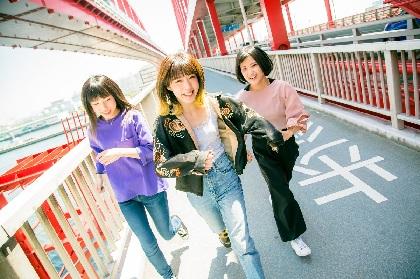 Hump Back、4つの涙の歌を収録した新シングル「涙のゆくえ」リリース決定 ツアーの開催も発表に