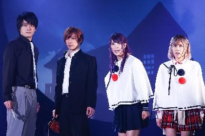 江田剛(ジャニーズJr.)「僕たちの作品に対する愛を、エンターテインメントに対する愛を、観ていただけたら」~舞台『あやかし緋扇』が開幕 舞台写真とコメントが到着