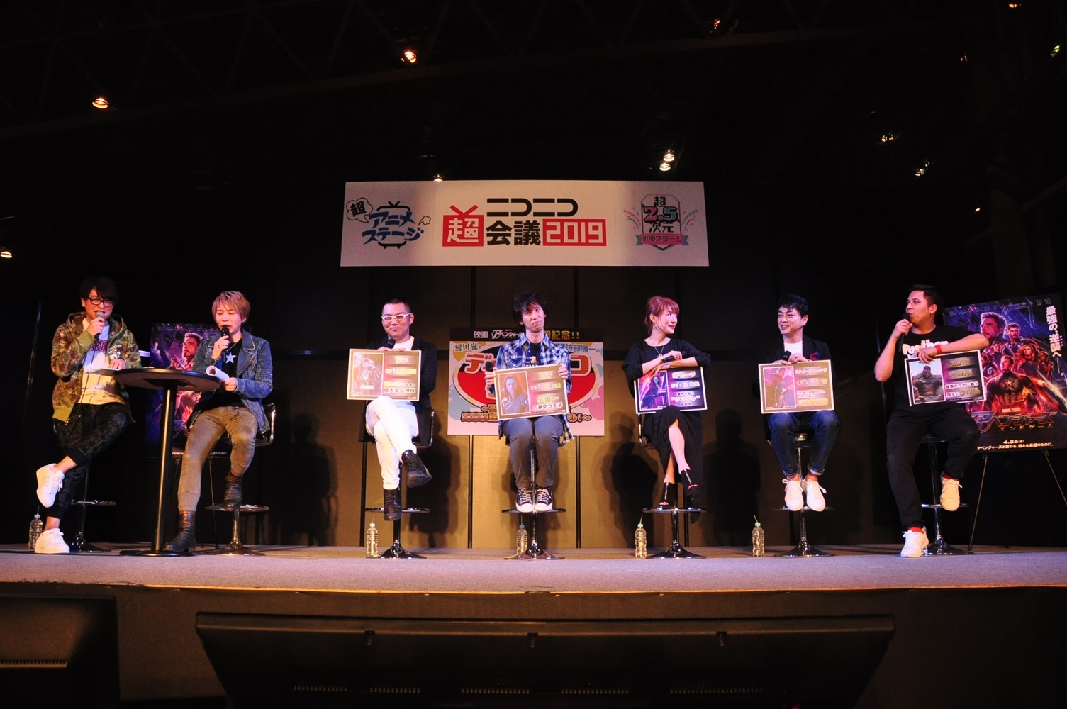 左から>緑川光、諏訪部順一、三宅健太、平川大輔、朴璐美、三上哲、木村昴