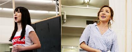 歌姫キャロル・キングの半生を描いたミュージカル『ビューティフル』公開稽古レポート