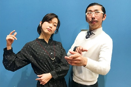 T-works『THE Negotiation』丹下真寿美×村角太洋インタビュー。「チラシは重厚ですけど、軽い気持ちで観に来てもらえたら」