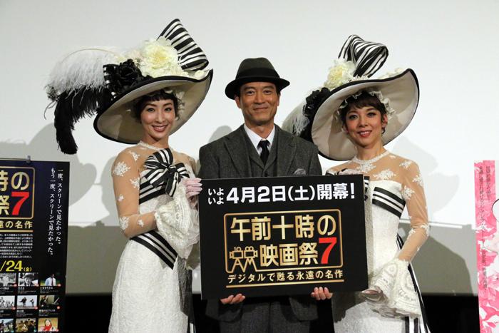 (左から)真飛聖・寺脇康文・霧矢大夢「午前十時の映画祭7」