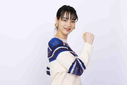 女優・のんが「第二の故郷」東北地方の今を伝える 特別番組『のんが行く!東北ふれあい旅』放送が決定